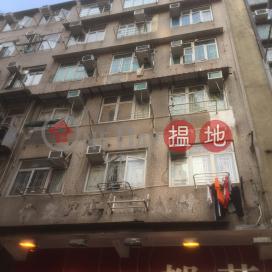 雙鳳街22號,慈雲山, 九龍
