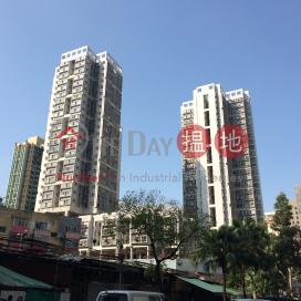Bo Shek Mansion Block 3,Tsuen Wan East, New Territories
