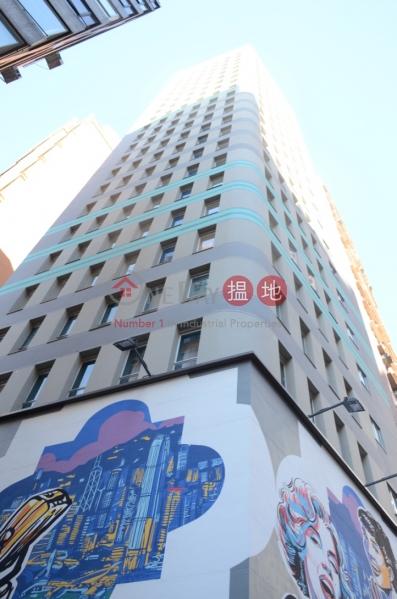 28 Peel Street (28 Peel Street) Soho|搵地(OneDay)(1)