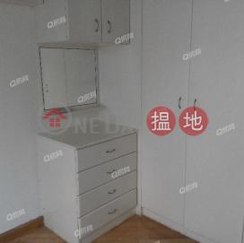 Wilton Place | 2 bedroom Mid Floor Flat for Rent|Wilton Place(Wilton Place)Rental Listings (XGGD699200069)_0