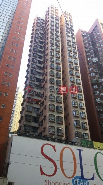 新達大廈 (Sentact Building) 北角|搵地(OneDay)(2)