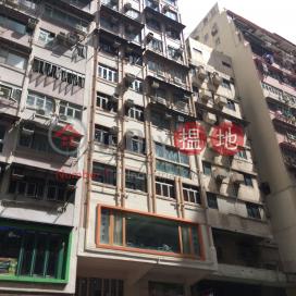 458-460 Lockhart Road,Causeway Bay, Hong Kong Island