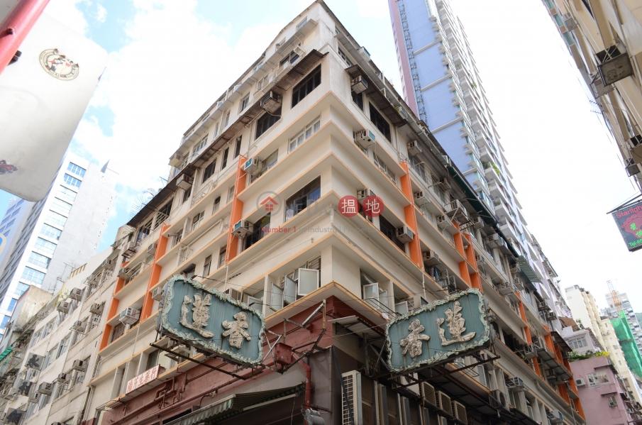 Tsang Chiu Ho Building (Tsang Chiu Ho Building) Soho|搵地(OneDay)(1)