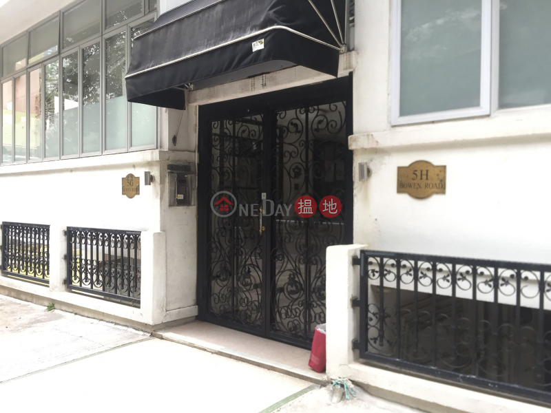 5H Bowen Road (5H Bowen Road) Central Mid Levels|搵地(OneDay)(1)