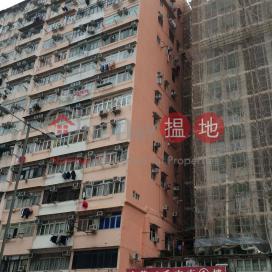 Lai Heung Building|荔香大廈