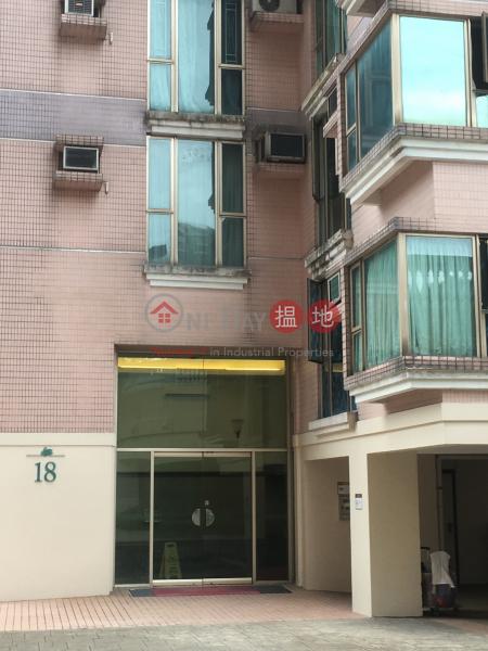 Block 18 Phase 2 Serenity Park (Block 18 Phase 2 Serenity Park) Tai Po|搵地(OneDay)(3)