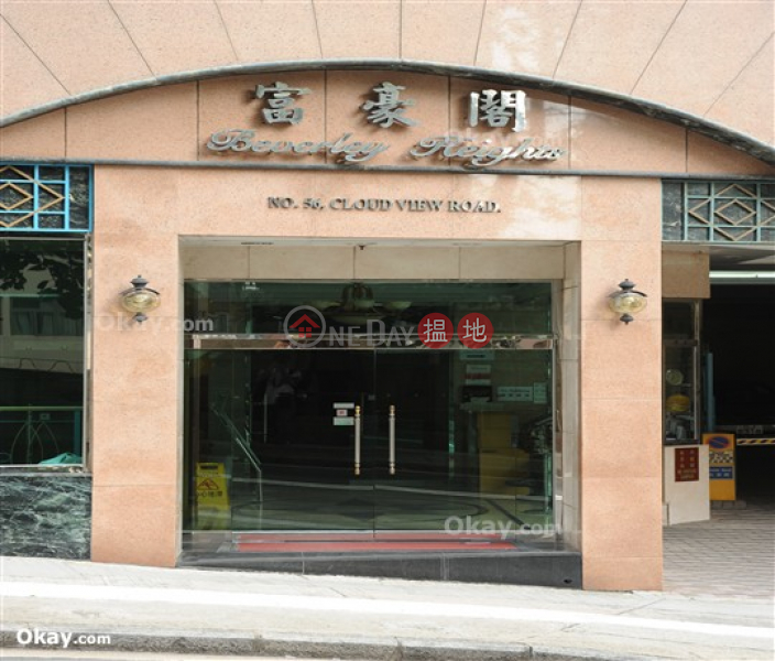 Property Search Hong Kong | OneDay | Residential | Sales Listings, Rare 3 bedroom on high floor with balcony & parking | For Sale