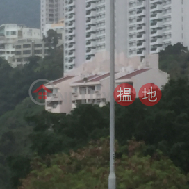 蘊真閣7座,薄扶林, 香港島