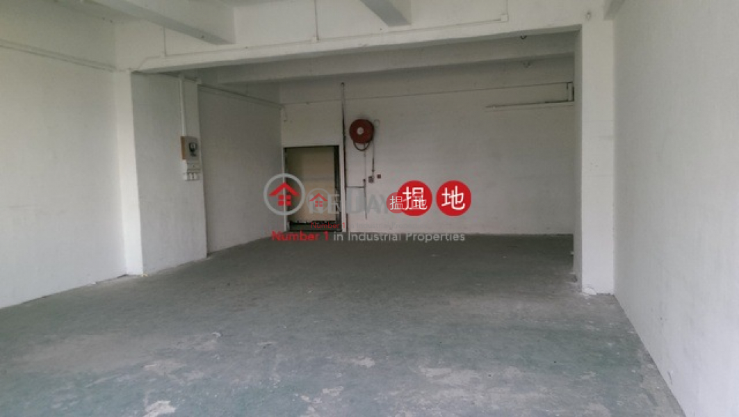 Property Search Hong Kong | OneDay | Industrial Rental Listings Wah Tat Industrial Centre
