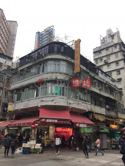 Cheung Sha Wan
