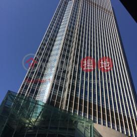 One International Finance Centre|國際金融中心1期