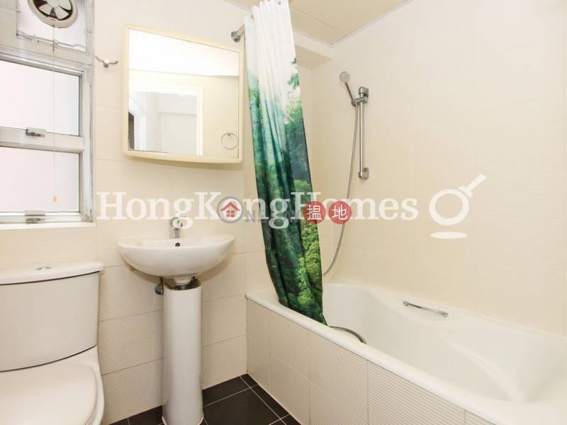 1 Bed Unit for Rent at Magnolia Mansion, Magnolia Mansion 景香樓 Rental Listings | Eastern District (Proway-LID9948R)
