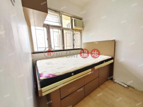 WORLD FAIR COURT | 2 bedroom High Floor Flat for Sale|WORLD FAIR COURT(WORLD FAIR COURT)Sales Listings (XGGD802000037)_0