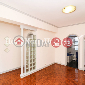 2 Bedroom Unit for Rent at Arbuthnot House