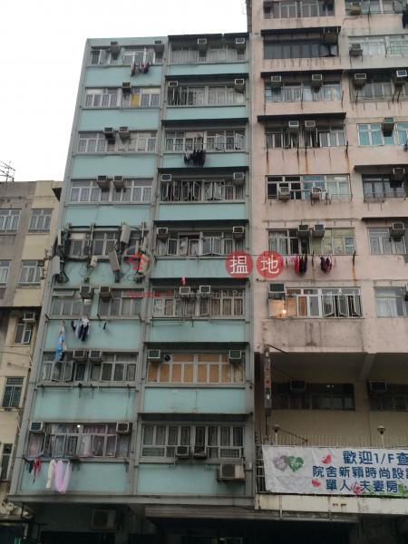 荔枝角道219號 (219 Lai Chi Kok Road) 深水埗|搵地(OneDay)(1)