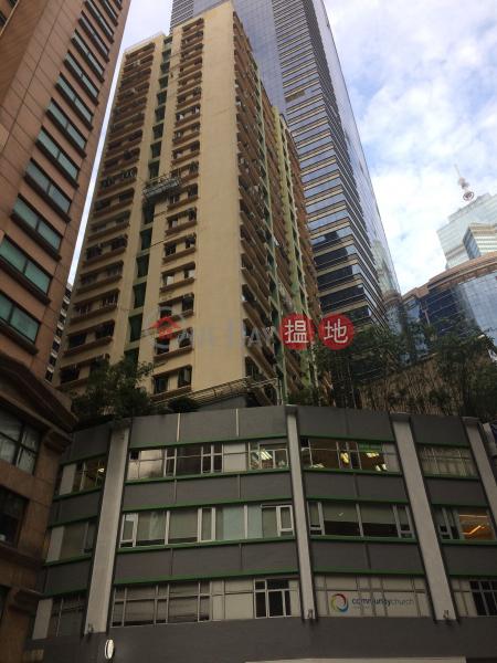 文華大廈 (Mandarin Building) 上環|搵地(OneDay)(1)