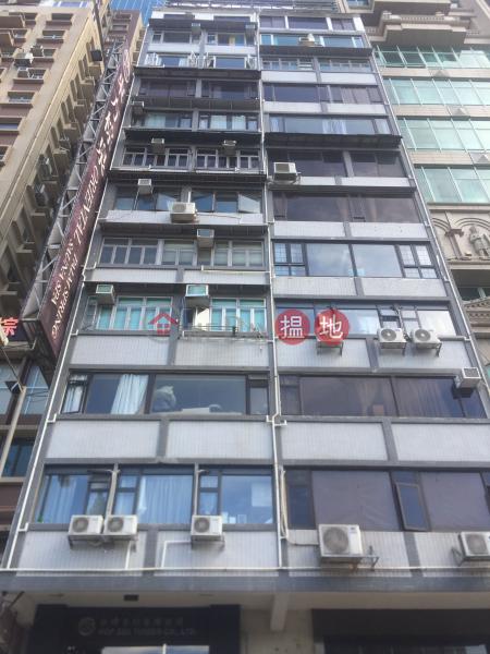 基華樓 (Kei Wa Building) 灣仔 搵地(OneDay)(4)