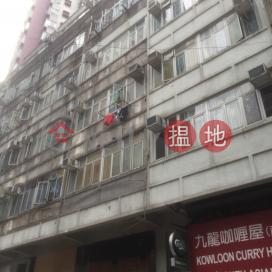 264 Temple Street,Jordan, Kowloon