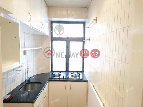 Ming Garden | 2 bedroom High Floor Flat for Sale|Ming Garden(Ming Garden)Sales Listings (QFANG-S62631)_0