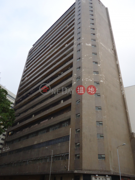 Remex Centre, Remex Centre 利美中心 Sales Listings | Southern District (WRE0156)