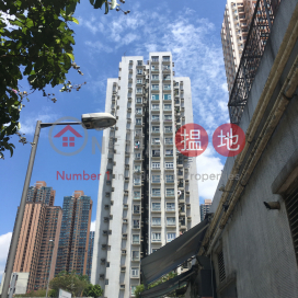 Cheong Wai Mansion|昌威大廈