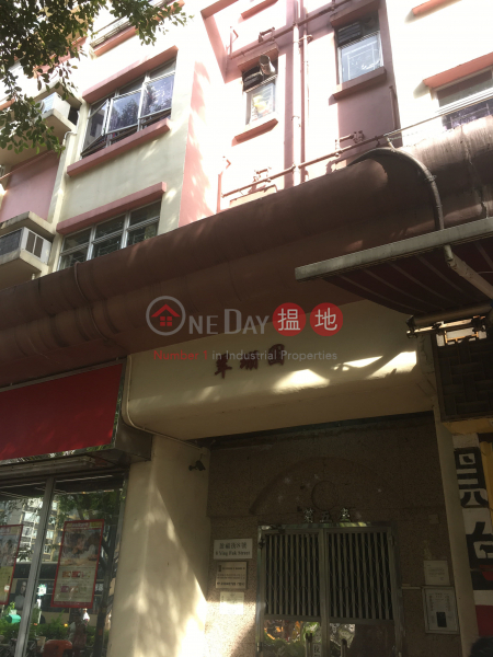 Treasure Court Block 5 (Treasure Court Block 5) Hung Shui Kiu|搵地(OneDay)(2)
