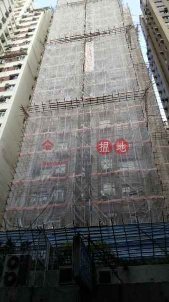 漢威大廈 (Hon Way Mansion) 鰂魚涌|搵地(OneDay)(2)