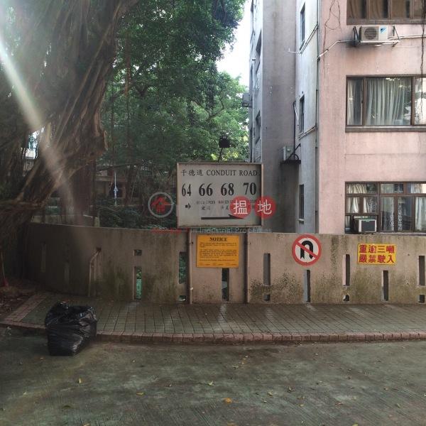 Kiu Sen Court (Kiu Sen Court) Mid Levels West|搵地(OneDay)(3)