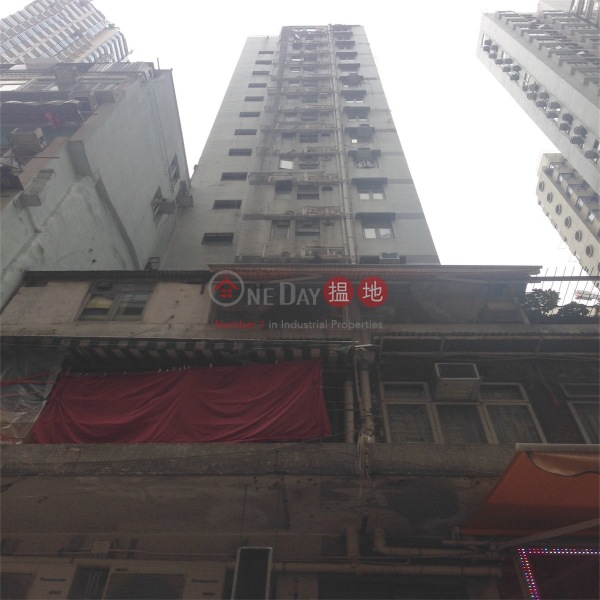Fu Wing Court (Fu Wing Court) Wan Chai|搵地(OneDay)(3)