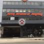 誠興大廈 (Eltee Building) 柴灣區|搵地(OneDay)(3)