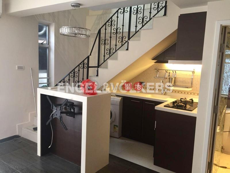 Ryan Mansion, Please Select Residential | Sales Listings, HK$ 12M