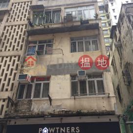 113 First Street,Sai Ying Pun, Hong Kong Island