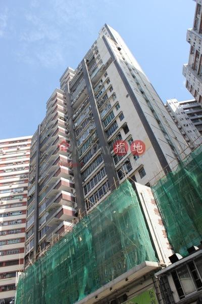 Wah Sing Industrial Building (Wah Sing Industrial Building) Kwai Chung|搵地(OneDay)(4)
