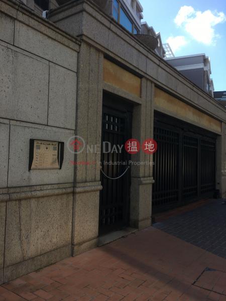 喇沙利道49號 (49 La Salle Road) 九龍塘|搵地(OneDay)(2)