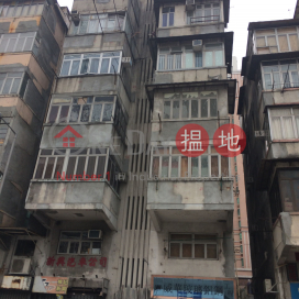 242 Fuk Wing Street,Sham Shui Po, Kowloon