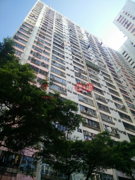 Ap Lei Chau Estate - Lei Tim House (Ap Lei Chau Estate - Lei Tim House) Ap Lei Chau|搵地(OneDay)(1)