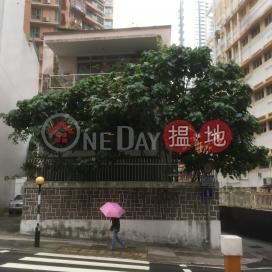 大坑道52號,大坑, 香港島