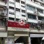 長華工業大廈 (Cheung Wah Industrial Building) 東區船塢里10-12號|- 搵地(OneDay)(2)