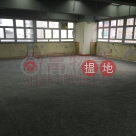 Luk Hop Industrial Building Wong Tai Sin DistrictLuk Hop Industrial Building(Luk Hop Industrial Building)Rental Listings (28715)_0
