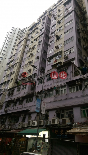 Hoi Tao Building (Hoi Tao Building) Kennedy Town|搵地(OneDay)(3)
