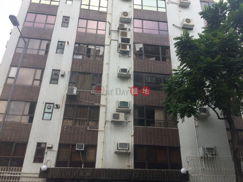 太子花園 (PRINCE GARDEN) 九龍城|搵地(OneDay)(2)