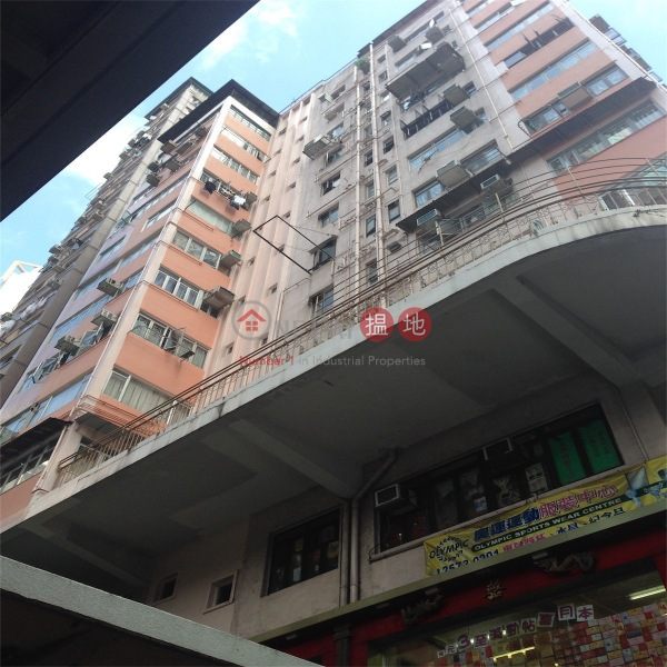 Main Pole House (Main Pole House) Wan Chai|搵地(OneDay)(2)