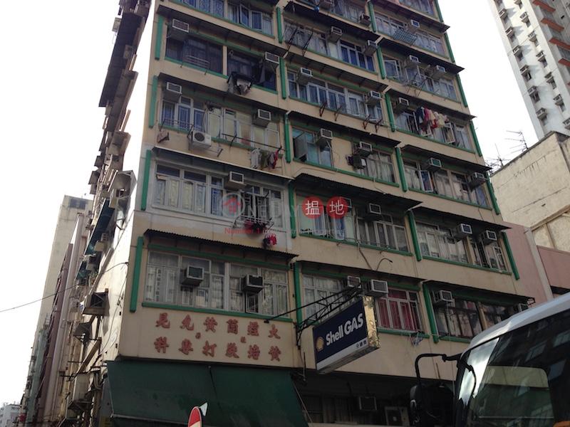 炮台街44-48號 (44-48 Battery Street) 佐敦|搵地(OneDay)(1)