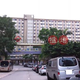 Wing Chak House, Chak On Estate,Shek Kip Mei, Kowloon