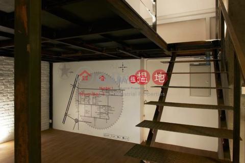 華達工業中心 葵青華達工業中心(Wah Tat Industrial Centre)出售樓盤 (jessi-03952)_0