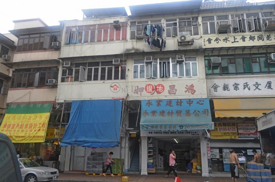 San Fung Avenue 21 (San Fung Avenue 21) Sheung Shui|搵地(OneDay)(3)