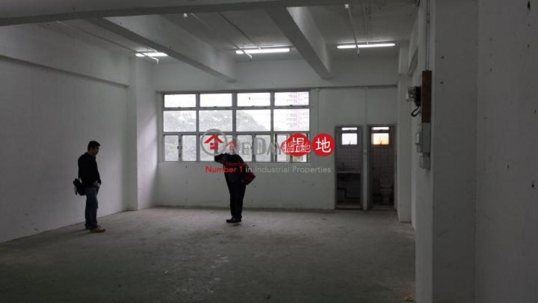 華達工業中心|葵青華達工業中心(Wah Tat Industrial Centre)出租樓盤 (poonc-01605)
