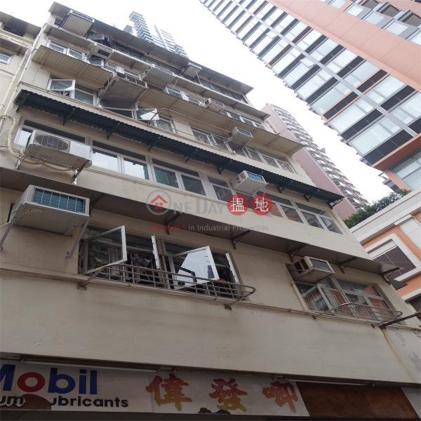 京街15號 (15 King Street) 銅鑼灣|搵地(OneDay)(5)