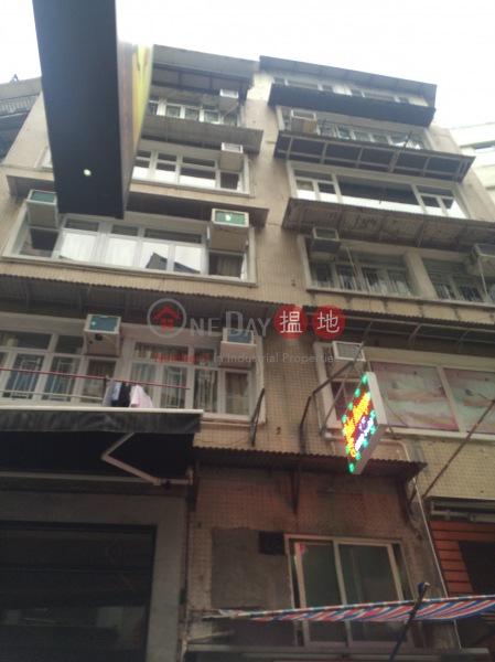 10 Elgin Street (10 Elgin Street) Soho|搵地(OneDay)(1)