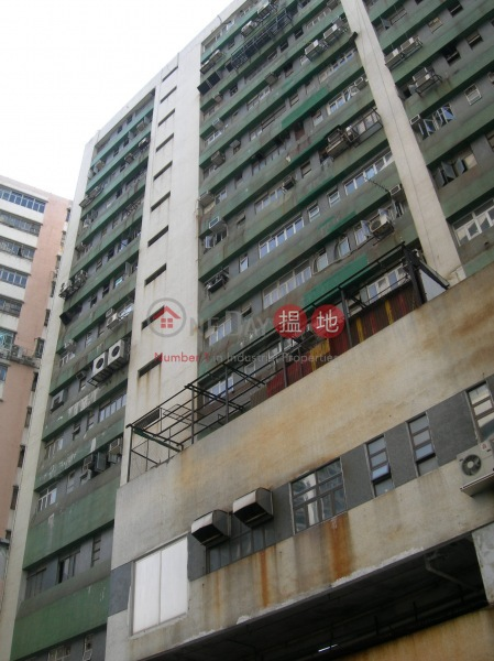 新興工業大廈 (Sun Hing Industrial Building) 屯門|搵地(OneDay)(2)